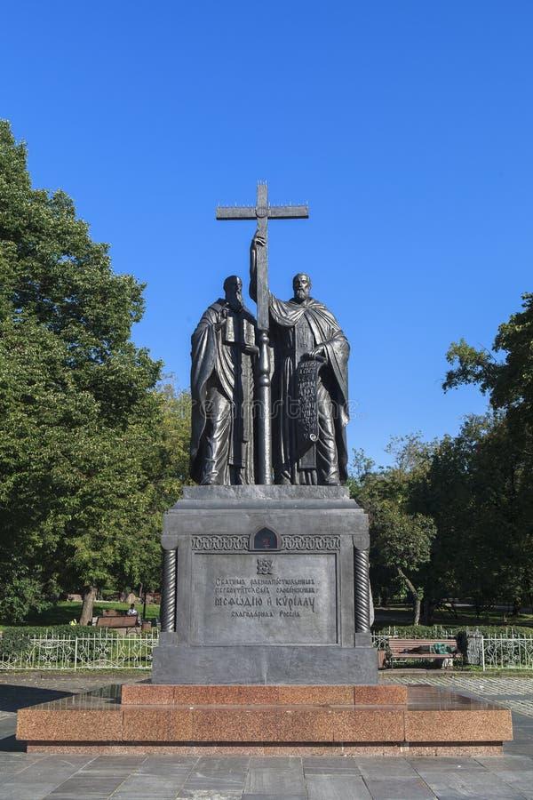 Памятник в Москва, России стоковые изображения rf