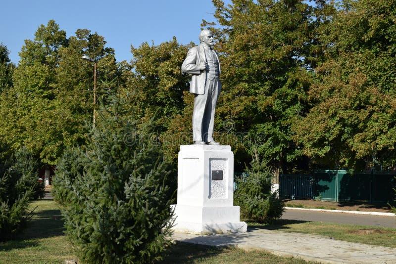 Памятник в парке стоковая фотография