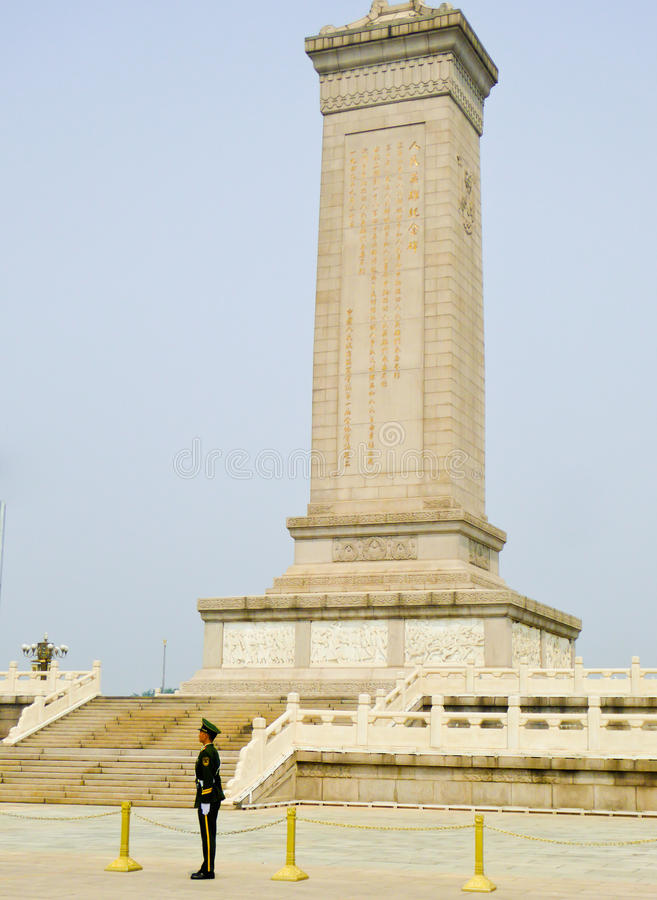 Памятник героев людей стоковое фото rf