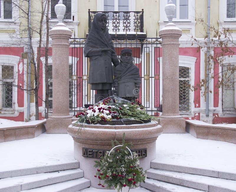 Памятник детям войны стоковые изображения rf