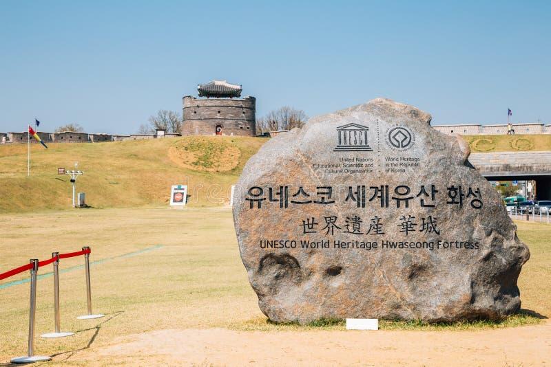 Памятник крепости Hwaseong всемирного наследия ЮНЕСКО в Сувоне, Корее стоковое фото