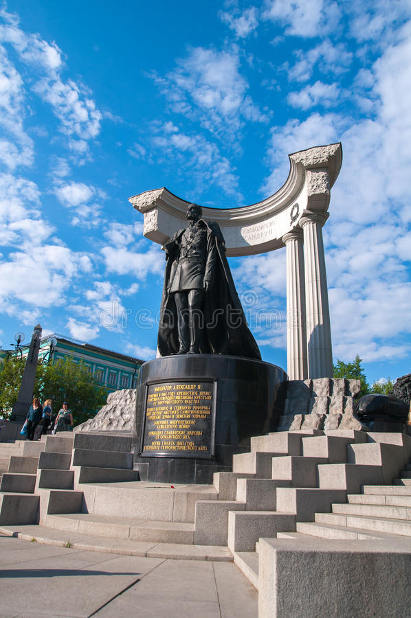 Памятник к Александру II & x28; Москва, Russia& x29; стоковые фотографии rf