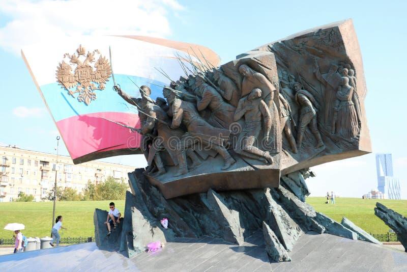 Памятник к героям первой мировой войны, парк победы, Москва стоковая фотография