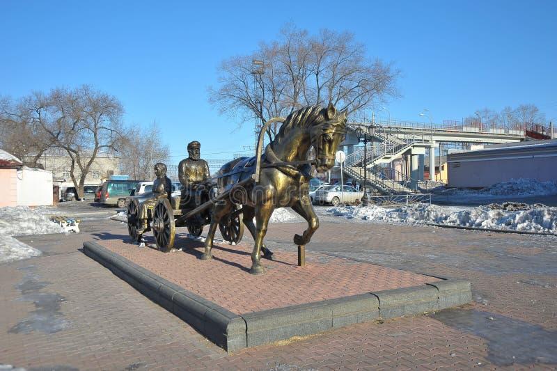 Памятник к первым поселенцам в Биробиджане, России, Дальнем востоке стоковые изображения