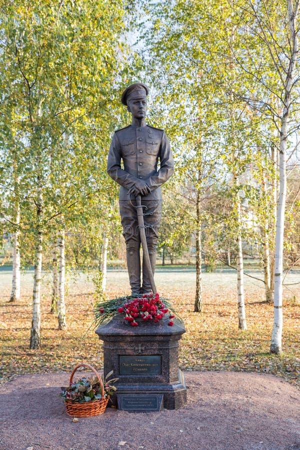 Памятник к принцу Oleg Konstantinovich Romanov стоковые фото