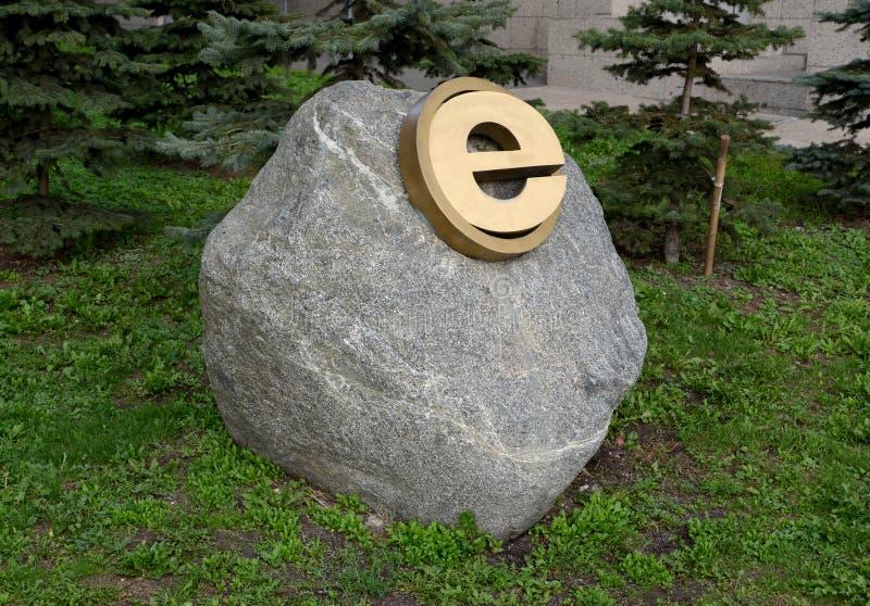 Памятник к символу интернета - Internet Explorer в Kaliningr стоковые фото