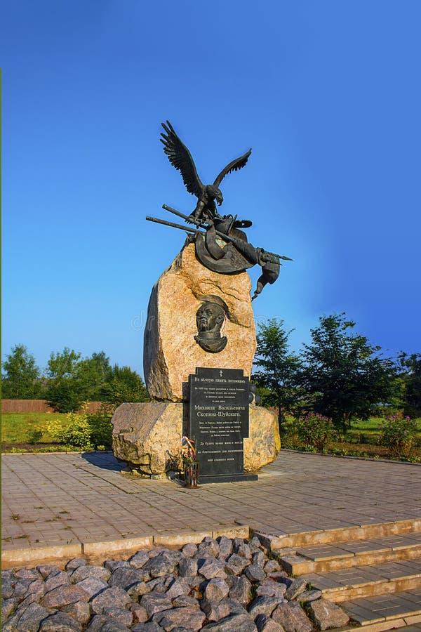 Памятник принцу Mikhail Skopin-Shuysky, руководителю русских войск в победоносном сражении Kalyazin над литовцами в 1609 стоковое фото