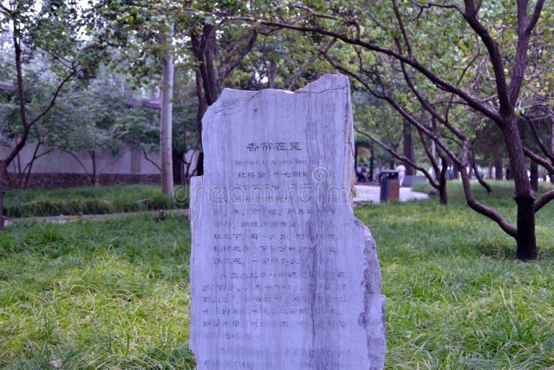 памятник стоковые изображения