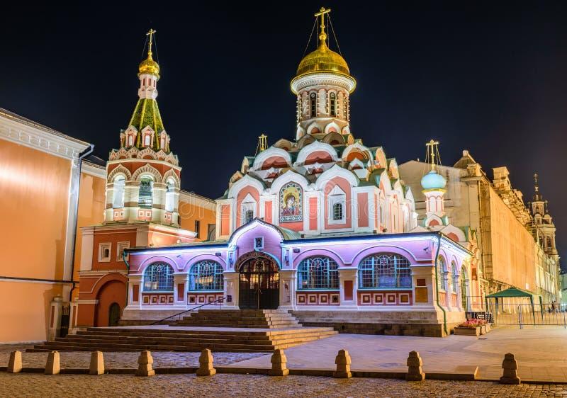 памятник kazan arhitektury собора исторический стоковое изображение rf