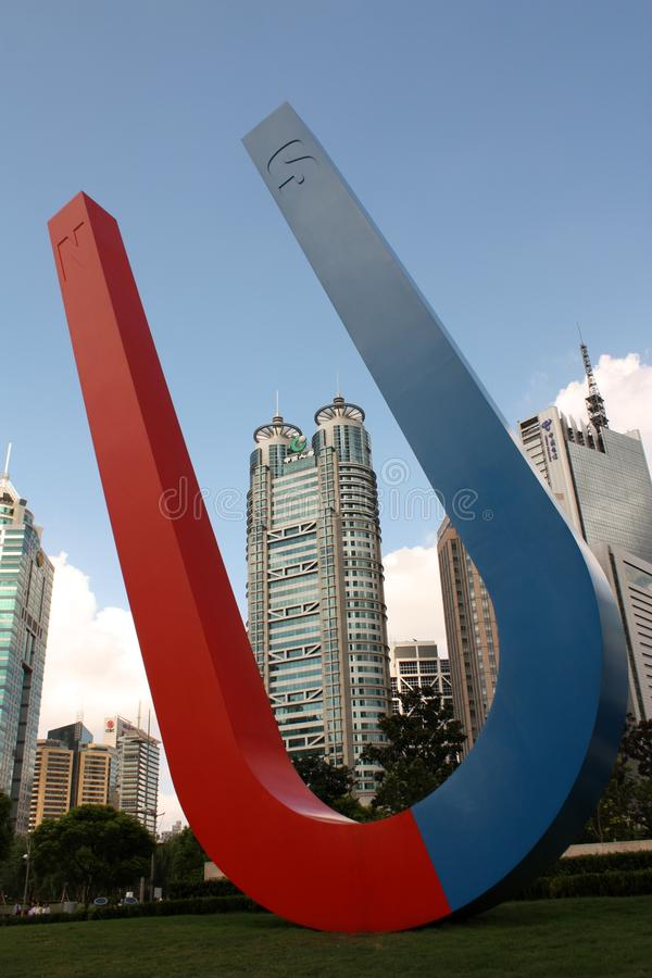 памятник shanghai магнита стоковое фото