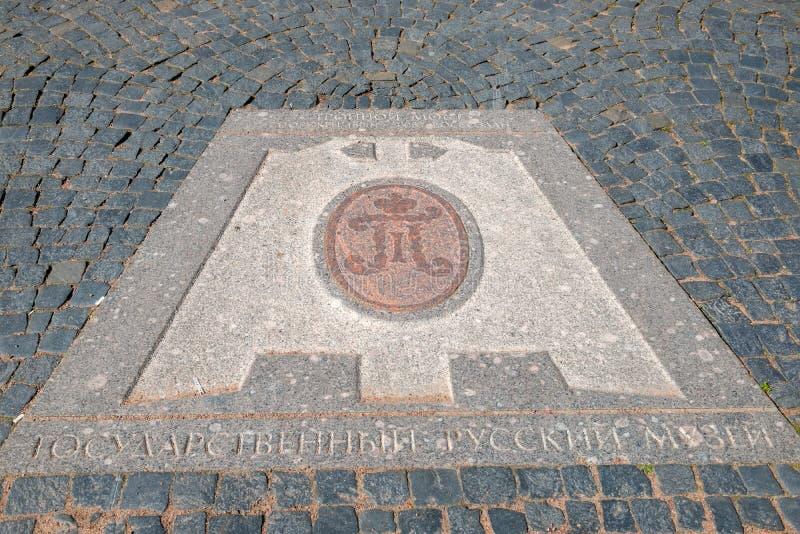 Памятный мемориальный знак с гербом Pavel i стоковая фотография