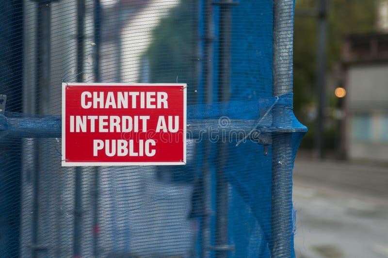 панель конструкции безопасностью во французском - открытый доступ не позволил более chantier публика au interdit стоковое фото
