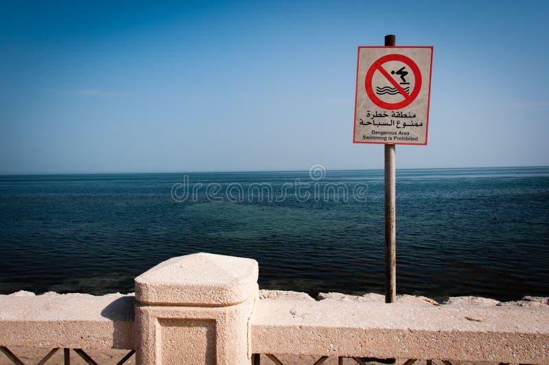 Панель никакой зоны заплывания, Al Эль-Хубар, Саудовская Аравия стоковые фотографии rf