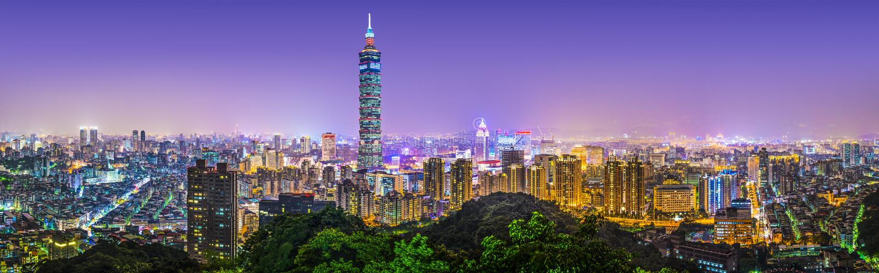 Панорама города Тайбэя стоковое изображение