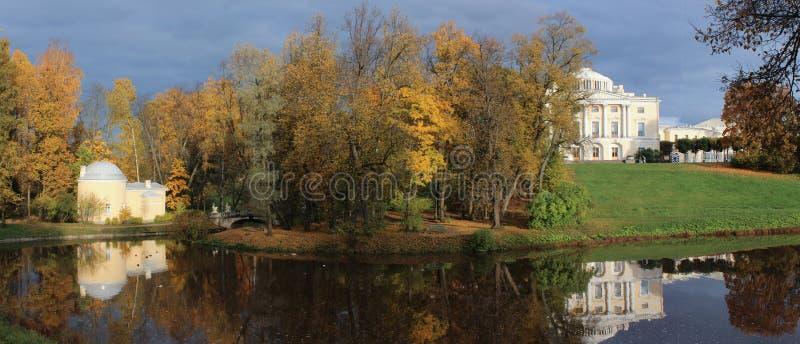 Панорама парка Павловска стоковое изображение