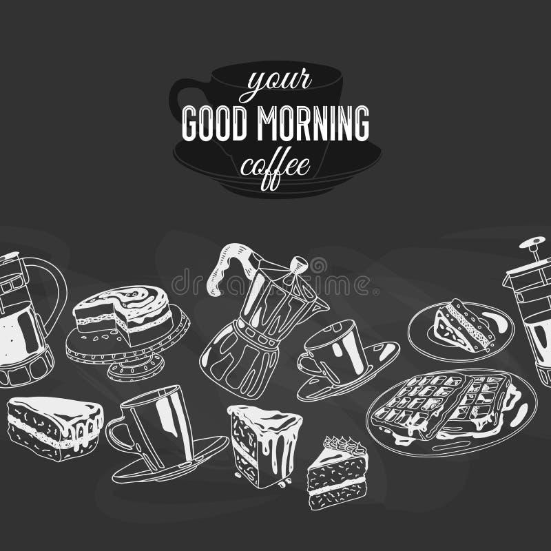 Пансионер вектора безшовный с кофе и помадками иллюстрация вектора