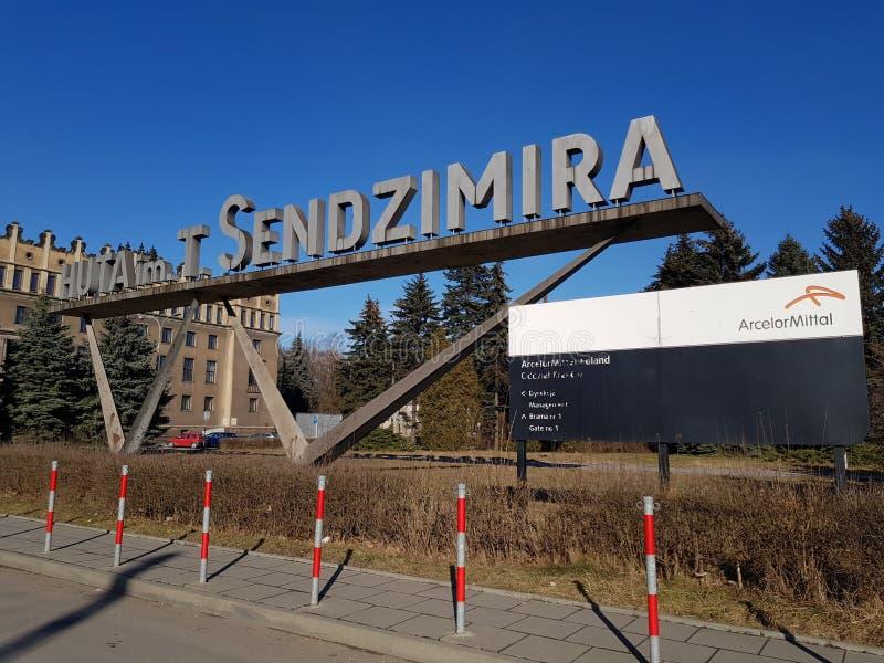 Парадный вход ArcelorMittal Польша Cracow стоковая фотография rf