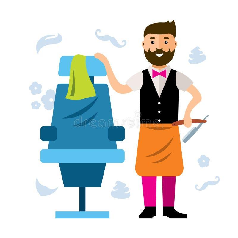 Парикмахерская вектора, салон мужчины волос Иллюстрация шаржа плоского стиля красочная иллюстрация вектора