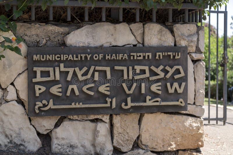 Парк взгляда мира на Mount Carmel, Хайфе, Израиле стоковое изображение