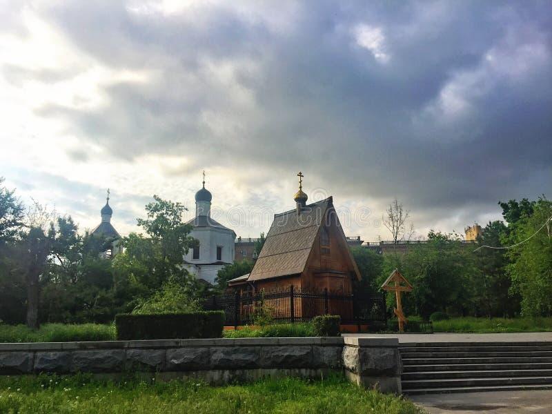 Парк в Волгограде стоковые изображения rf