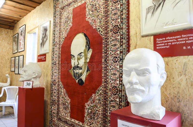 Парк наследия СССР в Grutas, Литве стоковые изображения rf