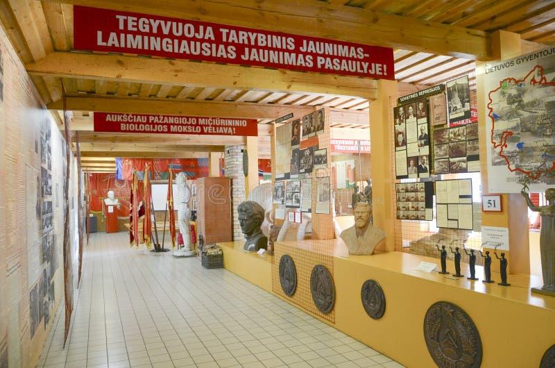 Парк наследия СССР в Grutas, Литве стоковое изображение
