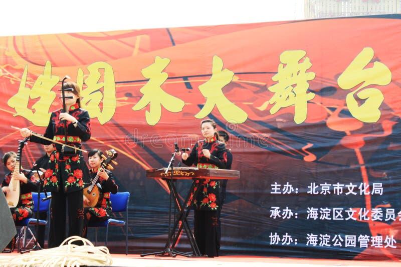 парк нот midi празднества Пекин haidian стоковое изображение
