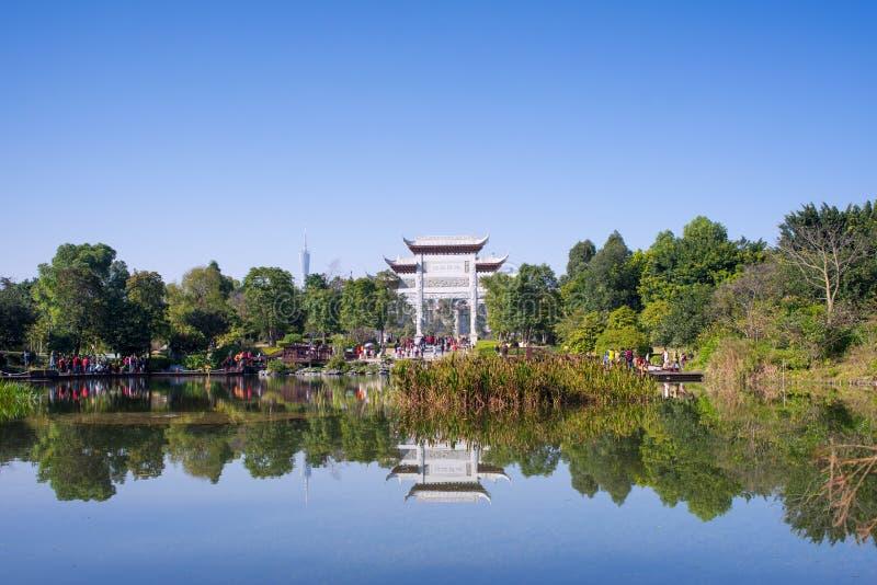 Парк озера Haizhu стоковое изображение rf