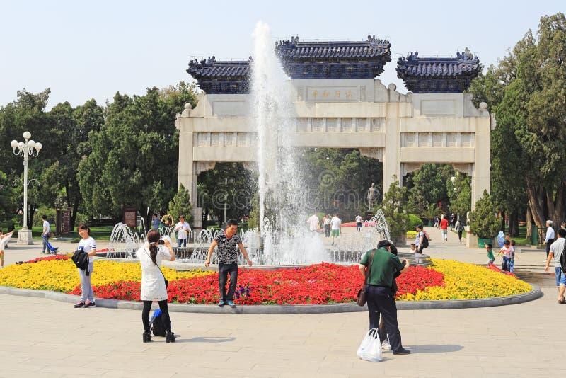 Парк Пекина ZhongShan стоковое изображение rf