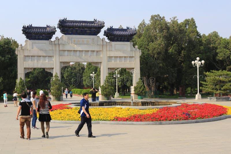 Парк Пекина ZhongShan стоковые фотографии rf