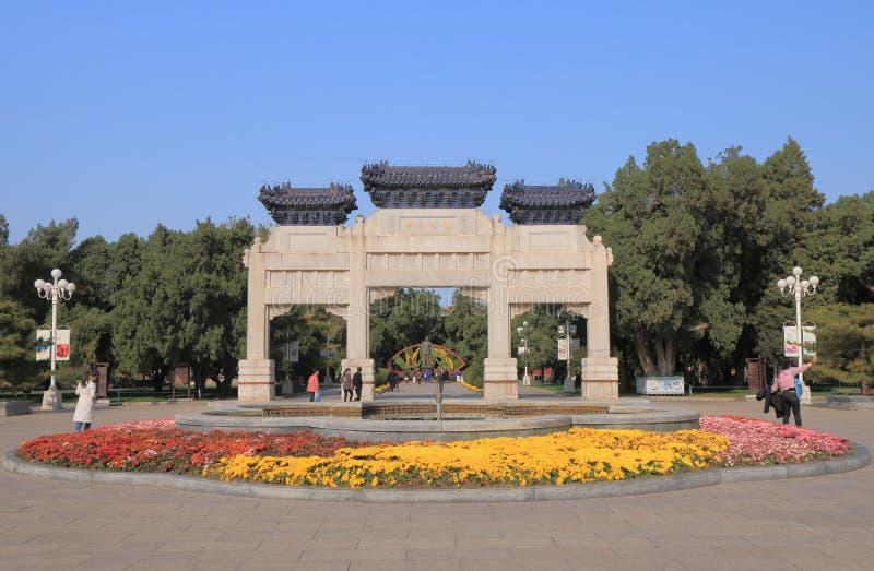 Парк Пекин Китай Zhongshan стоковое фото
