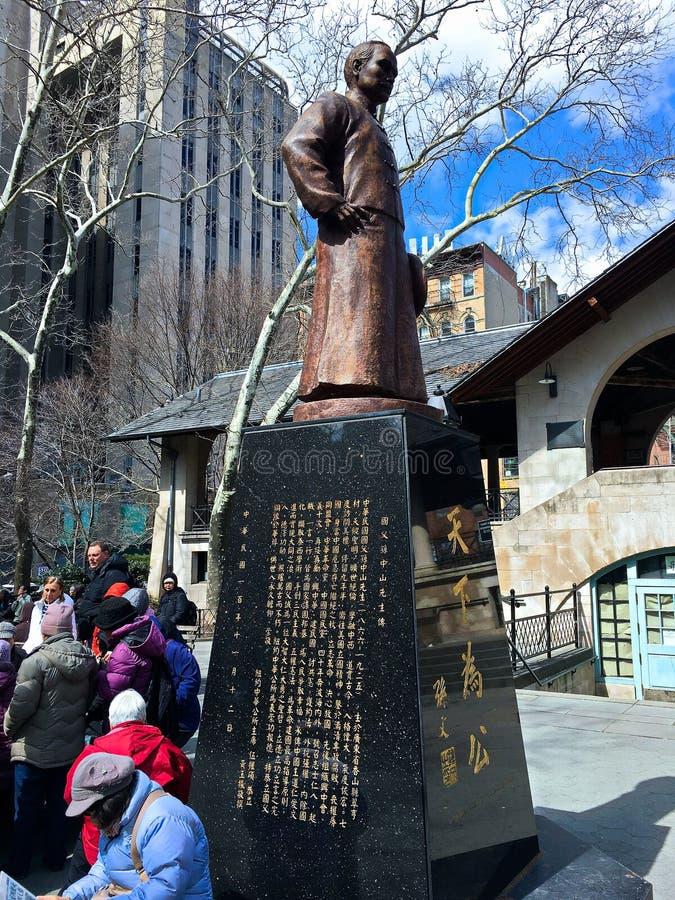 Парк Чайна-тауна в Нью-Йорке стоковые изображения rf