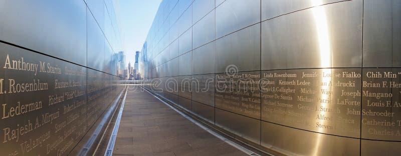 Парк штата мемориала неба 11-ое сентября пустой на волю в Jersey City стоковая фотография rf