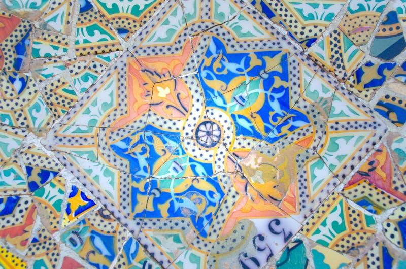 Парк Antoni Gaudi стоковое фото