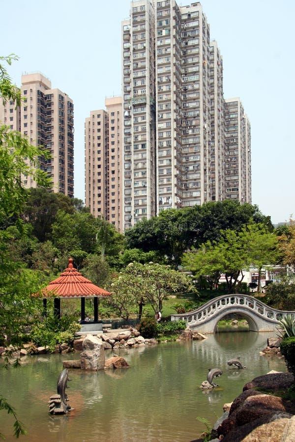 парк Hong Kong стоковые изображения