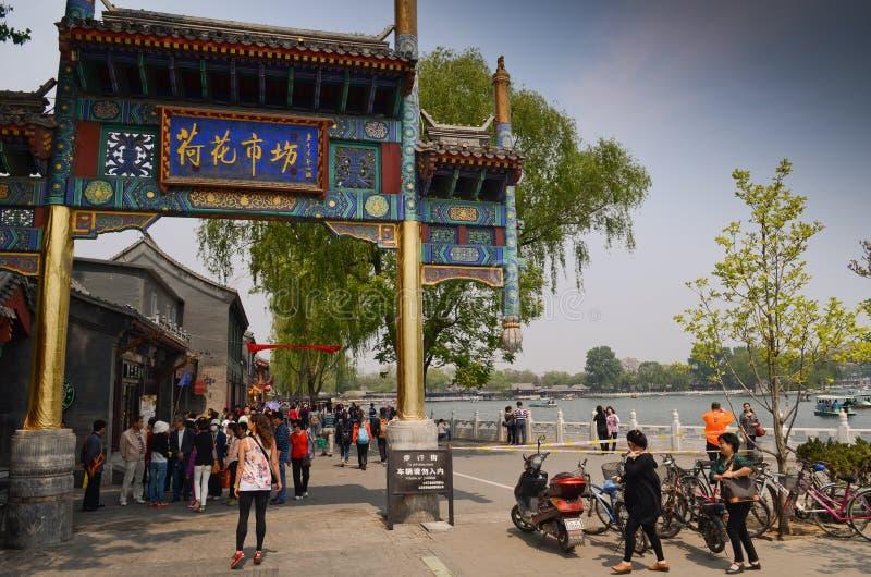 Парк Shichahai в Пекине стоковое изображение