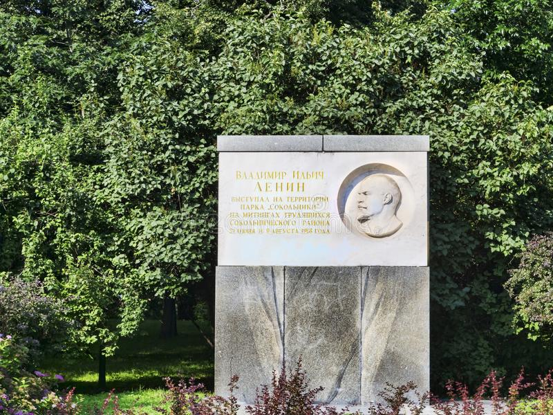 Парк Sokolniki и памятник с объемным изображением Ленин в цветнике парка на красивый солнечный день - Москвы - русский стоковое изображение rf