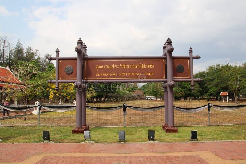 Парк Sukothai исторический, Таиланд Столб перед стробом стоковое фото