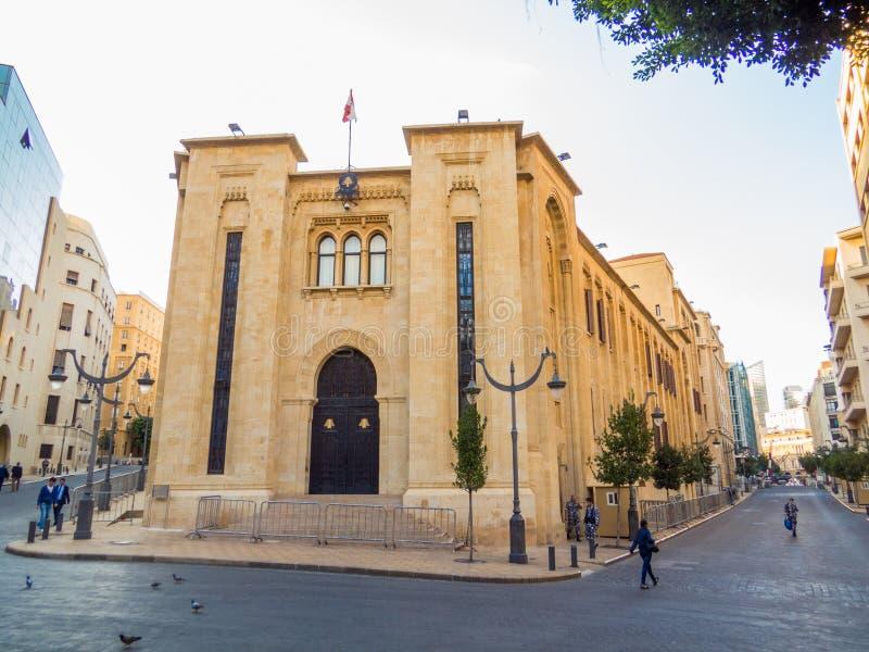 Парламент Ливана, Бейрута стоковые фотографии rf