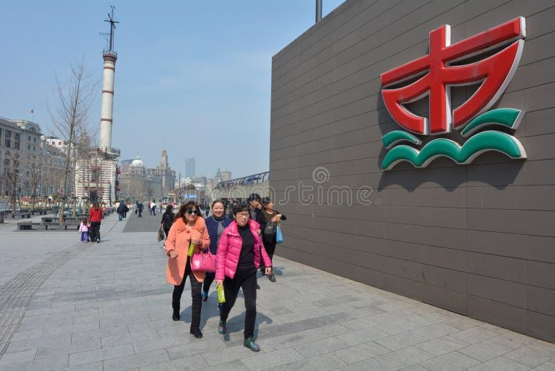 Паромный терминал Шанхая Shiliupu в Шанхае Китае стоковое изображение rf