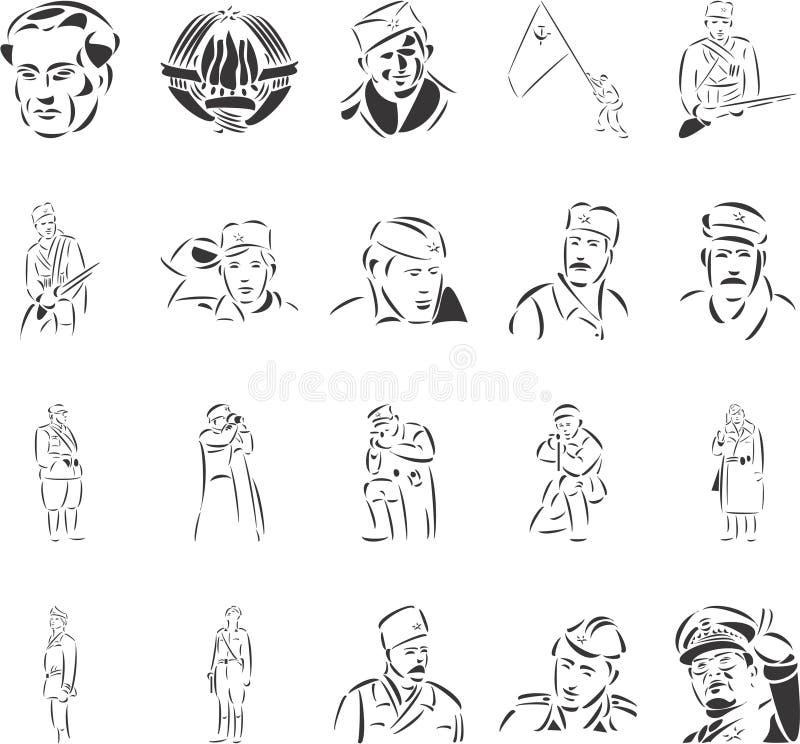 партизаны иллюстрация вектора