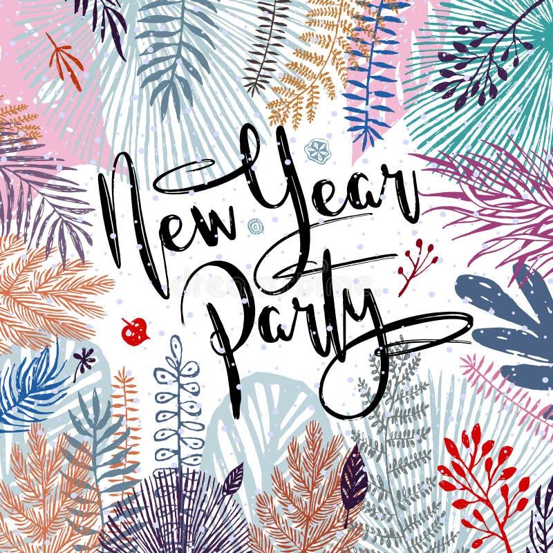 Партия Нового Года, надпись и ультрамодная зима выходят предпосылка Иллюстрация вектора, большой элемент дизайна для иллюстрация вектора