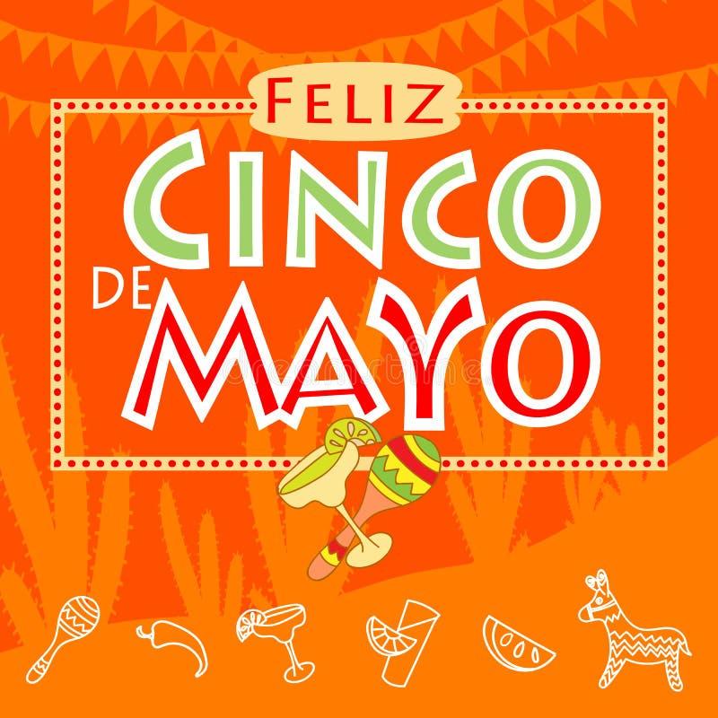 Партия Cinco de mayo иллюстрация штока