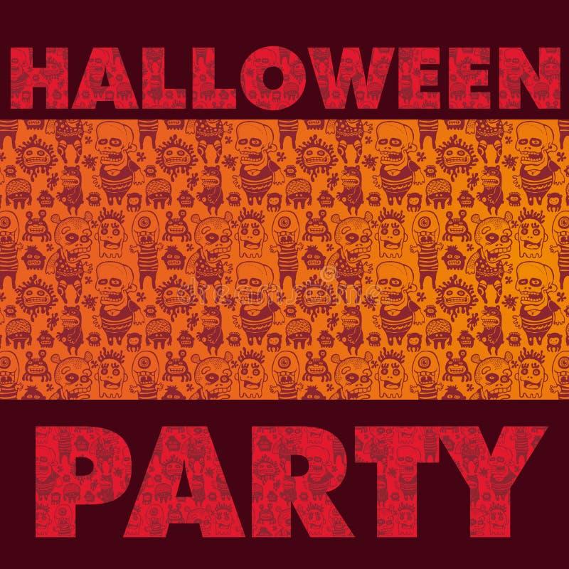 партия halloween предпосылки пугающая бесплатная иллюстрация