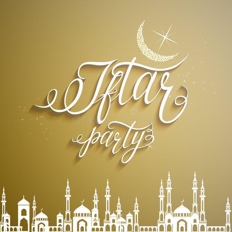 Партия Iftar иллюстрация штока
