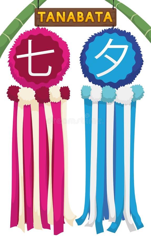 Пары лент и знака Fukinagashi для торжества Tanabata японца, иллюстрации вектора бесплатная иллюстрация