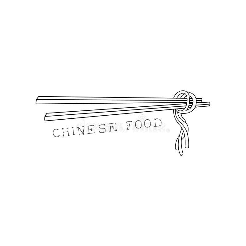 Пары ручек с лапшами на китайской иллюстрации меню кафа фаст-фуда еды и вка нарисованной рукой бесплатная иллюстрация