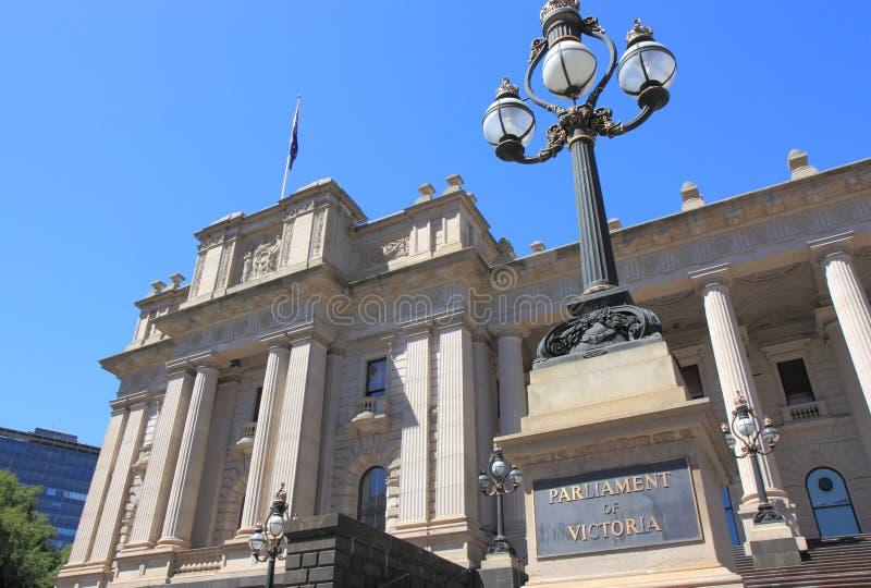 Парламент Виктория стоковые изображения rf