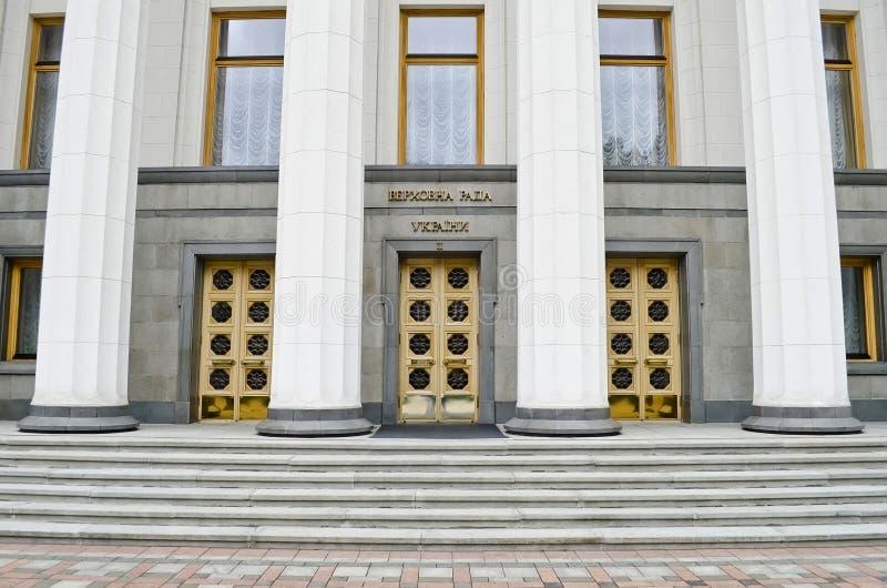Парламент Украины стоковое изображение rf