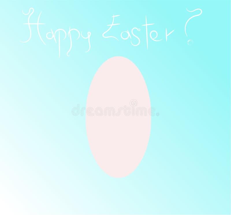 пасхальное яйцо счастливое стоковая фотография
